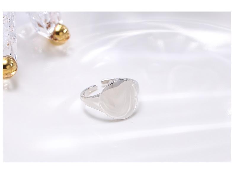 ring 21